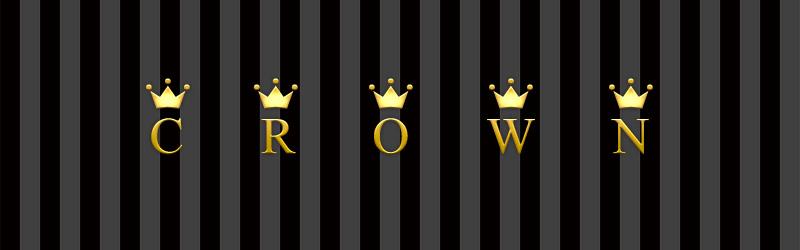 王冠・クラウンアイコン