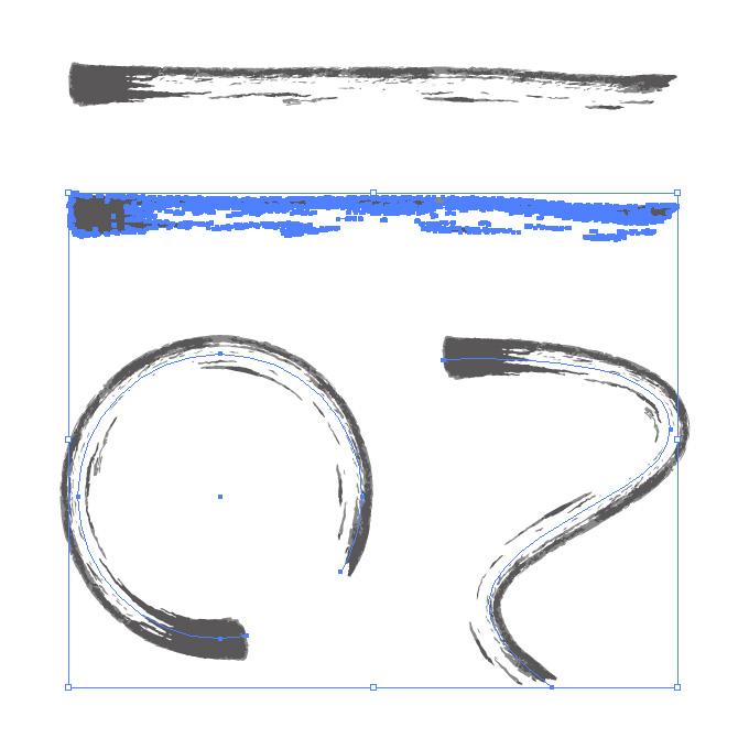 かすれた毛筆のイラレ・アートブラシ